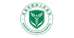 Shenzhen Xili People's Hospital