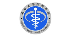 Beijing University Shenzhen Hospital